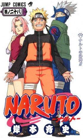 Наруто - Постер