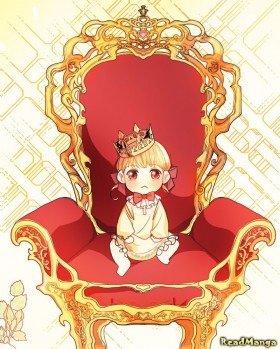 Самая юная принцесса - Постер