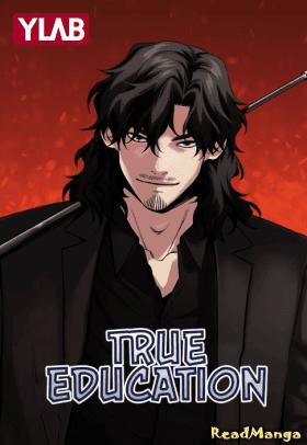 Истинное образование - Постер