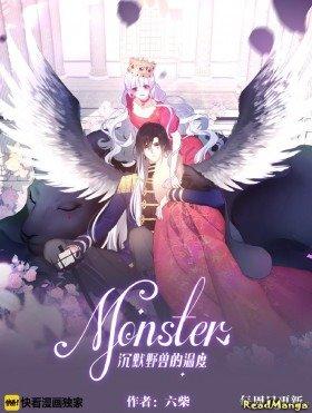 Монстр — персонаж из комикса - Постер