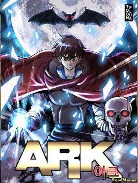 Арк - Постер