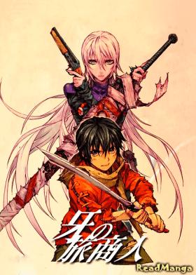 Странствующий Торговец Оружием - Постер